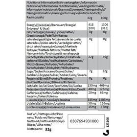 GU Energy Gel Bundle Bulk Pack 480g + Gel 3x32g + Flask, Vanilla Bean